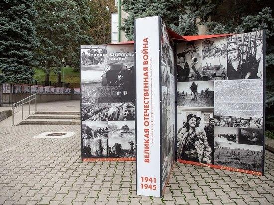 Уличная выставка в память о подвигах ВОВ открылась в Ставрополе