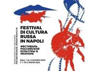 Ансамбль «Марий Эл» выступит на фестивале в Италии