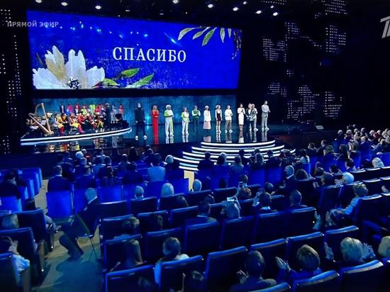 Мюзикл о школе и Большой хрустальный пеликан: в Кремлевском дворце наградили лучшего педагога страны