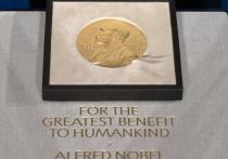 Нобелевская неделя-2021 завершилась в понедельник, 11 октября, после того как Королевская Шведская академия наук присудила Нобелевскую премию в области экономики трем ученым
