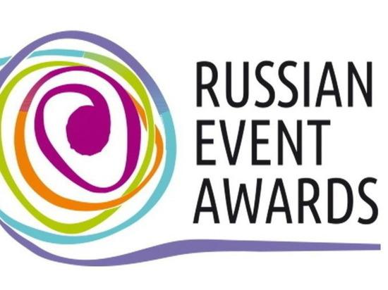 Проект из Марий Эл – в финале конкурса Russian Event Awards