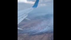 Екатеринбург заволокло смогом горящих торфяников: видео