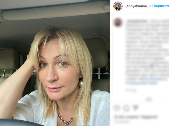 Якунина рассказала о романе с супругом Ароновой: «Рыдала после расставания»