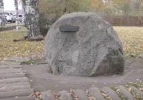 В Старой Ладоге улетел атакующий сокол Рюриковичей