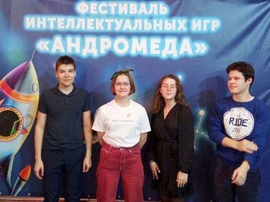 «Андромеда-21» принесла победу двум командам из ивановского лицея