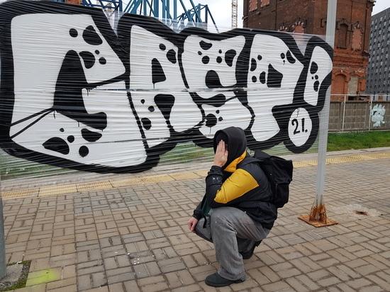 Граффити-художник привел зрителей в Москве на заброшенную платформу и убежал