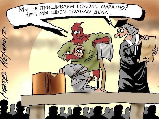 Прокуратура Молдовы признала позорную ошибку в деле Стояногло