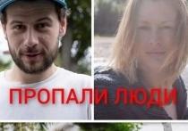 Супружеская пара из Владивостока пропала в Приморье