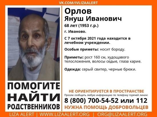 В Ивановской области пропал мужчина с бородой