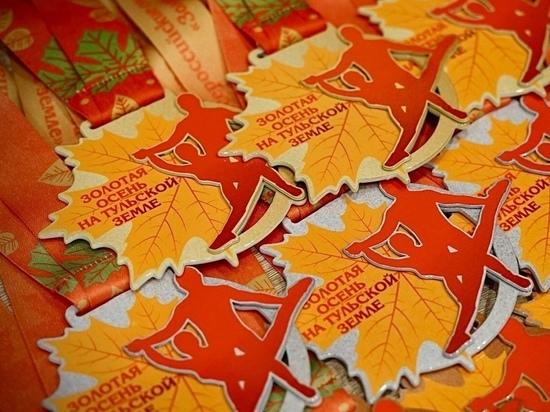 Юные спортсмены по аэробике из Пскова приняли участие во всероссийских соревнованиях