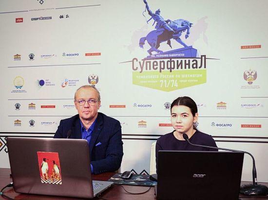 В число лидеров мужского суперфинала по шахматам вошла Горячкина из Ямала