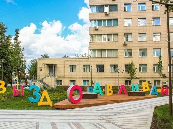 Мэр Москвы оценил благоустройство детской больницы имени Сперанского