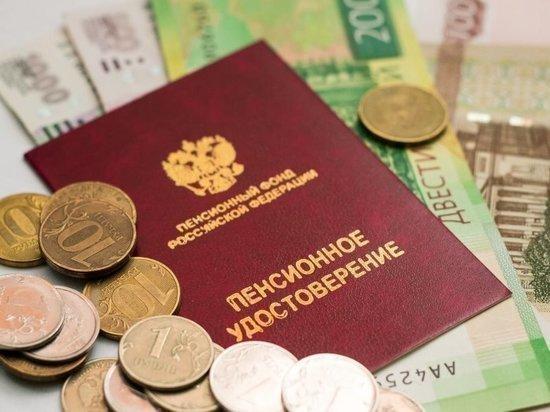 Пенсии. На что рассчитывать пожилым россиянам?