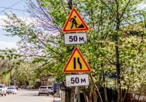 Ограничение движение транспорта временное в связи с проведением работ по прокладке трубопровода холодного водоснабжения и канализации
