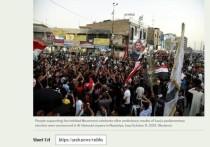 Моктада Аль-Садр победил на выборах в Ираке, за ним следует экс-премьер Аль-Малики