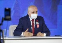 Сергей Цивилев почти вошел в двадцатку самых активных губернаторов в соцсети