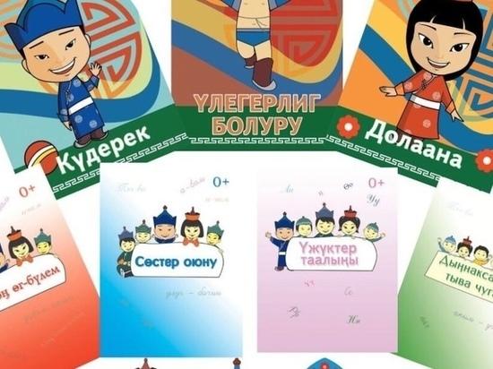 Создана программа изучения тувинского языка в дошкольных учреждениях