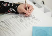 Российское общество «Знание» запустило онлайн-квиз «Лига Знаний», стать участником которого может каждый житель страны