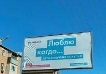Креативная реклама продолжает появляться на улицах Астрахани