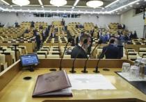 Валентина Терешкова открыла первое заседание Госдумы VIII созыва