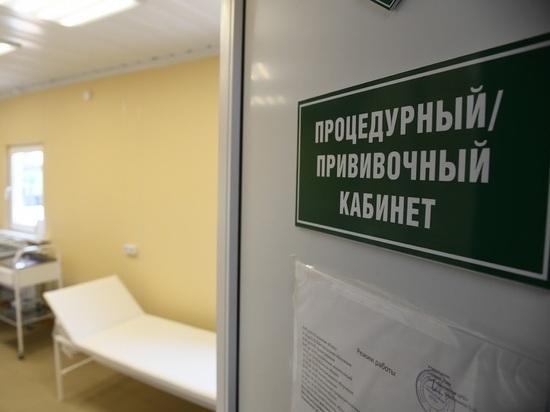 Астраханский доктор призвал консультироваться с врачом, а не с Google
