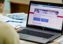 В Якутии упростят систему оплаты ЖКУ