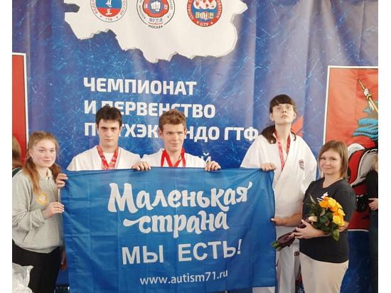 Спортсмены из Тульской области прошли отбор на Чемпионат России по адаптивному тхэквондо