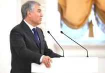 На первом заседании Государственной думы нового созыва спикером избрали Вячеслава Володина