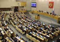Вице-спикерами Госдумы стали 11 депутатов