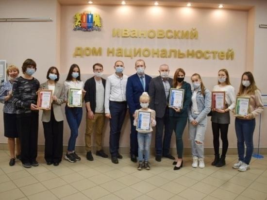 В Иванове выбрали победителей антитеррористического конкурса