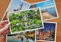 Свыше 60 открыток с видами Псковщины разлетятся по всему миру