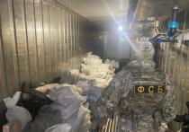 Сотрудники регионального пограничного управления проверили в Лиманском районе Астраханской области цех по переработке рыбы и хранению подготовленной к реализации продукции
