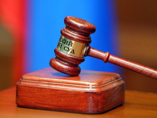 Суд города Реутова прекратил уголовное дело за примирением сторон