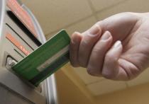 Блокировать банковские счета без суда и следствия смогут правоохранительные органы - в случае, если будет принят новый законопроект