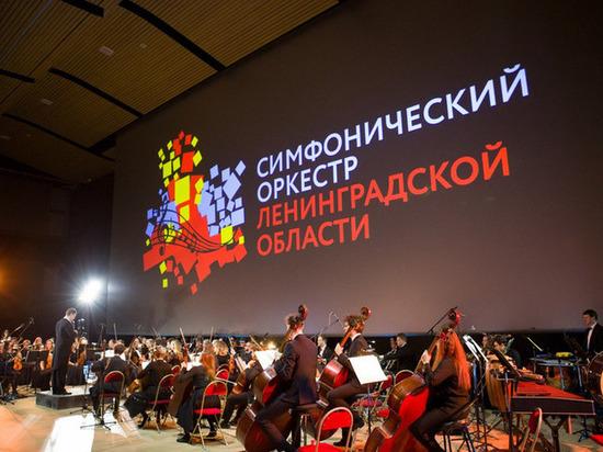 Симфонический оркестр Ленобласти нашел новое музыкальное обрамление для старого кино