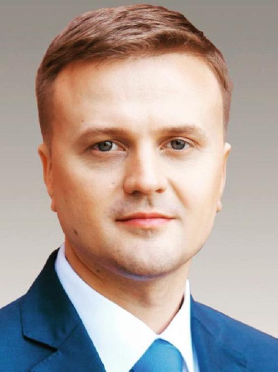 Томский политик Алексей Диденко стал главой комитета Госдумы по региональной политике