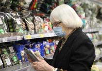 В будущем году будут проиндексированы пенсии неработающих пожилых россиян, причем как социальные, так и страховые