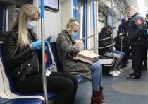 Новый способ нахамить незнакомцу в Москве: вовсе не обязательно раскрывать рот или распускать руки, достаточно просто сесть рядом