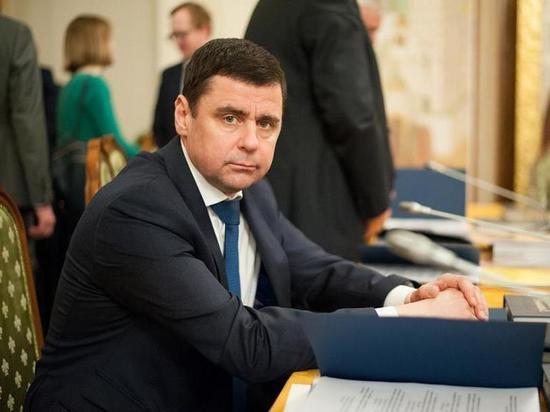 Губернатор Ярославской области Дмитрий Миронов ушел в отставку