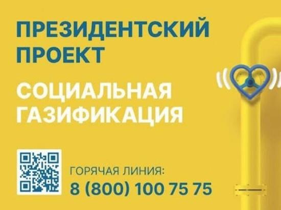В октябре в Серпухове будут работать мобильные офисы социальной газификации