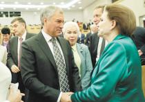 Госдума восьмого созыва, избранная в сентябре, начала свою работу