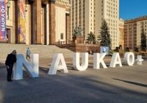 В Москве состоялся финал Международного конкурса научно-исследовательских и инженерно-технических проектных работ «Ученые будущего»