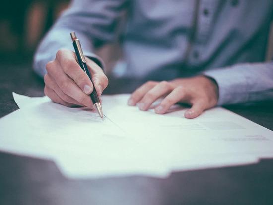 Сегодня, 12 октября, в Смоленской области внесены изменения в Указ от 18