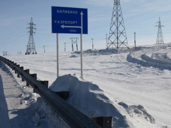 267 млн рублей получит Чукотка на ремонт дороги из Певека в аэропорт