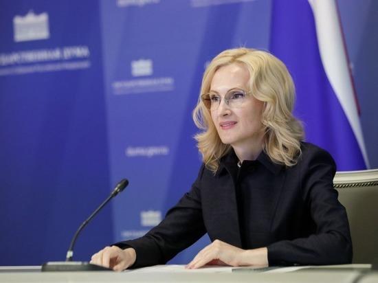 Ирина Яровая снова стала вице-спикером Госдумы