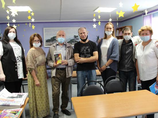 В Хабаровске подвели итоги литературного фестиваля «Писатели родного края»
