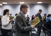 Супруги из Тараза, Максат и Алина Бекбембетовы, отсудили у местной христианской общины «Свидетели Иеговы» более 2 миллионов тенге за моральный вред их психическому здоровью