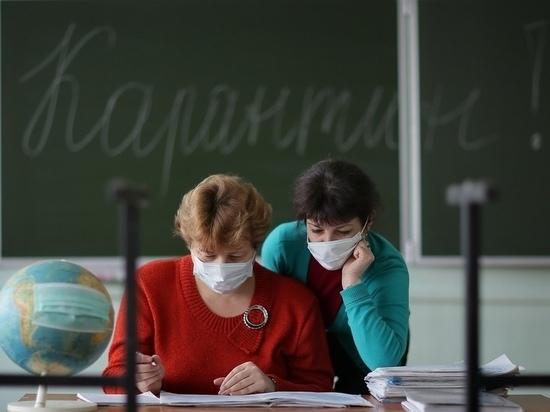 В Ивановской области свыше двухсот классов находятся на карантине