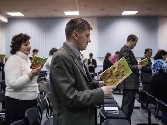 """Казахстанцы отсудили компенсацию у """"Свидетелей Иеговы"""" за вред здоровью"""