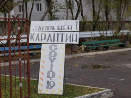 В Калужской области 12 классов переведены на дистанционное обучение